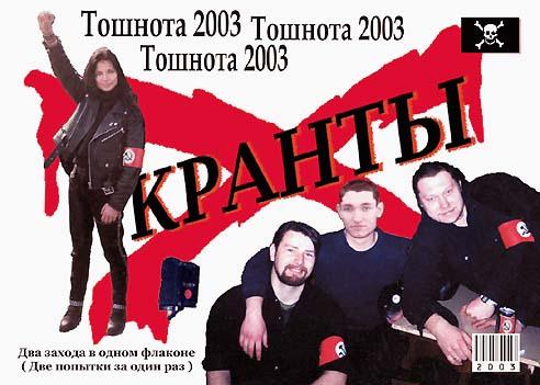 http://home.onego.ru/%7Ekita/natgura/kr06.jpg