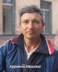 ПВД-2ДР-31.03.2018 - Страница 3 Hrushkovv