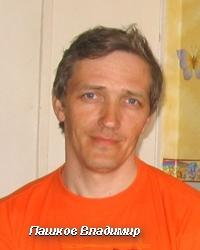 ПВД-2ДР-31.03.2018 - Страница 3 Pashkov