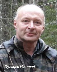 ПВД-2ДР-31.03.2018 - Страница 3 Pugonen
