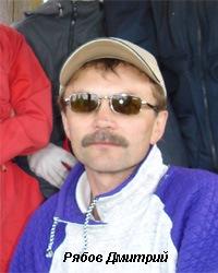ПВД-2ДР-31.03.2018 - Страница 3 Ryabov