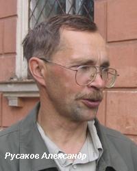 ПВД-2ДР-31.03.2018 - Страница 3 Sashar