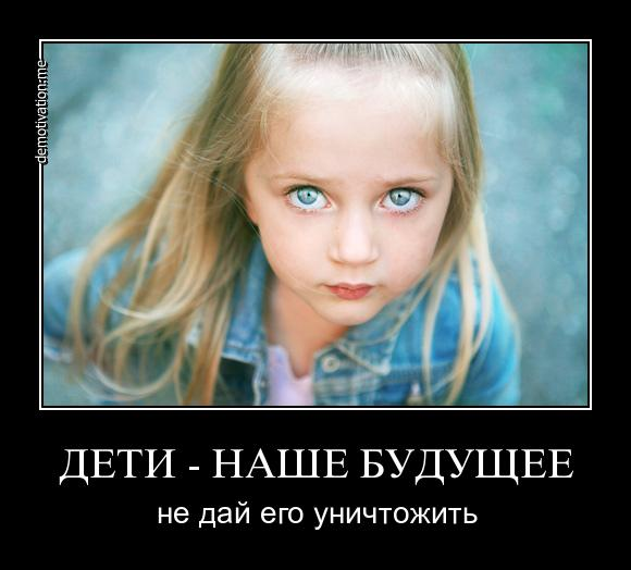 Дети - благодать Божья.