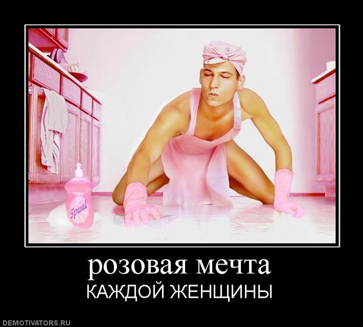 Розовая мечта каждой женщины.