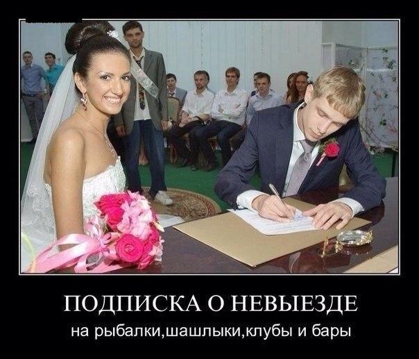 Решение мужчины жениться - последнее, которое он принимает сам.