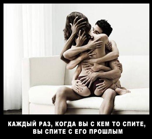 Изменившая жена - это большая холодная котлета, которую не хочется трогать, потому что ее уже держал в руках кто-то другой.