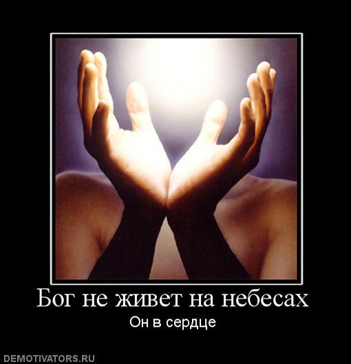 Кто не любит, тот не познал Бога, потому что Бог есть любовь.