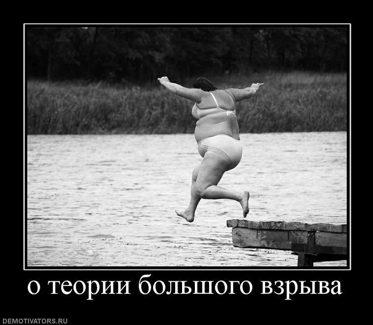 Чем больше женщина тем меньше воды, по закону Архимеда, нужно заливать в джакузи.