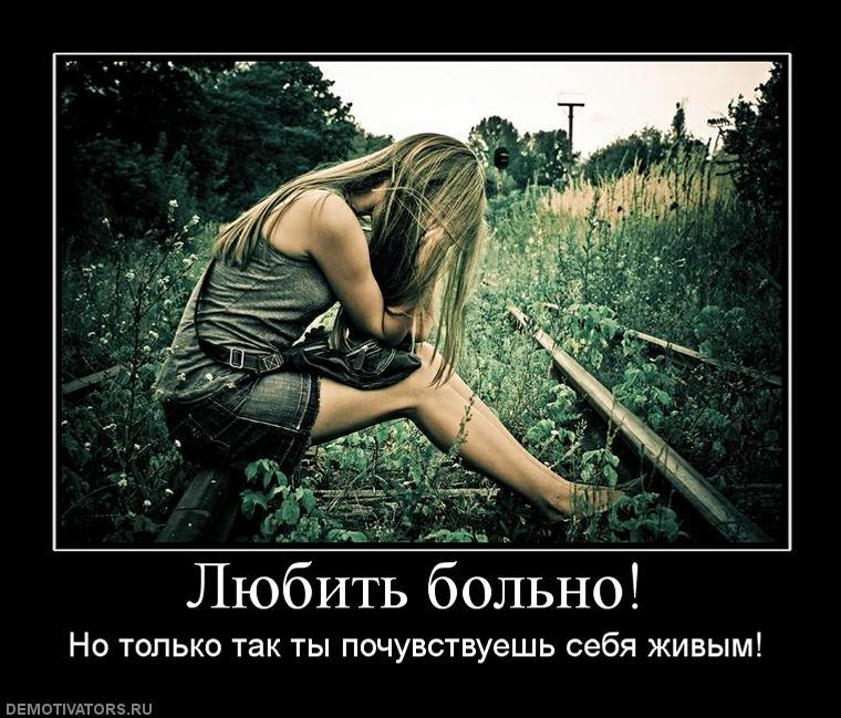 Любовь - не внешнее проявление, она всегда внутри нас!