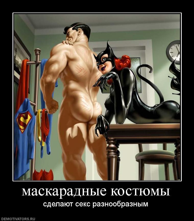 mazohistskiy-seks-v-foto