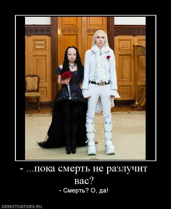 Не торопитесь! Жениться - как умереть - никогда не поздно.