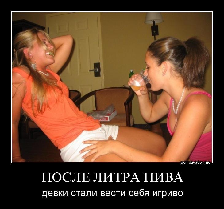 Много выпьешь - потеряешь ориентацию !