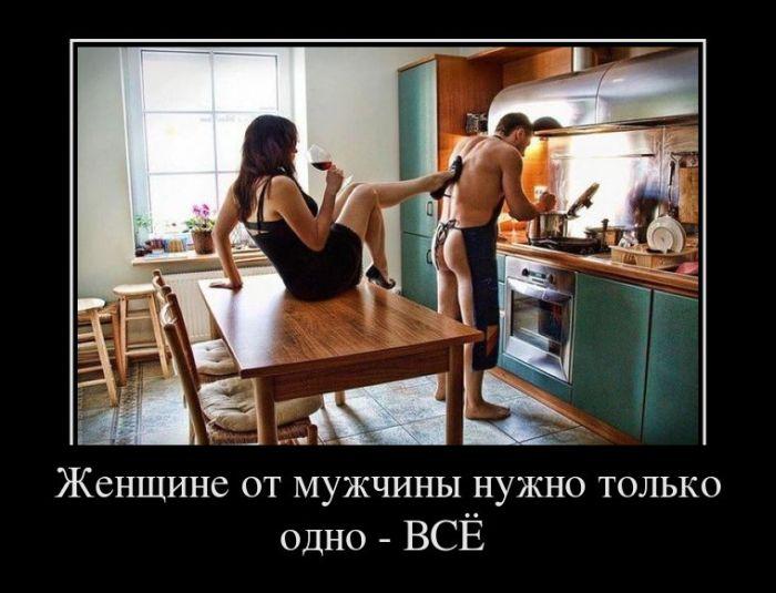 Каждой женщине - домохозяйку!