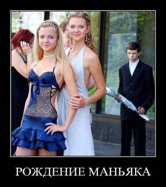 Если не умеешь обходиться с женщиной - придётся обойтись.