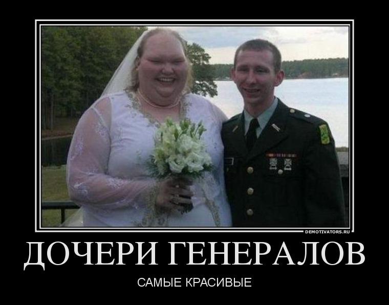 Брак по расчету может быть счастливым, если расчет сделан правильно.