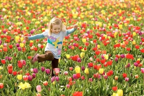 Дети - живые цветы земли...