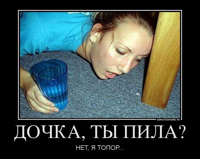 Бесспорно, что алкоголь является наркотическим веществом, каковому свойству алкоголь главным образом и обязан своим распространением.