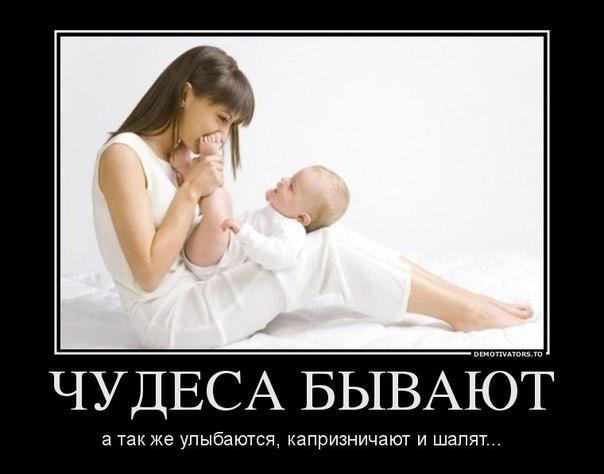 Нет на земле гимна торжественнее, чем лепет детских уст