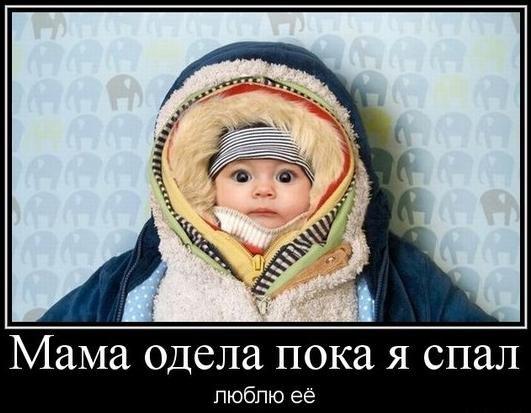 Трагедия неразделенной любви взрослого меркнет в сравнении с трагедией неразделенной любви ребенка к матери