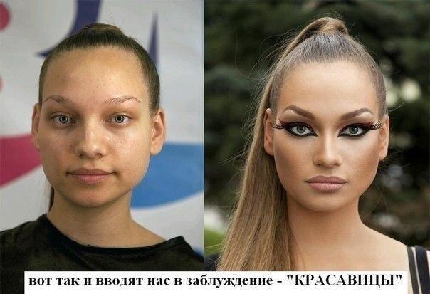 Женщина пудрит себе лицо, чтобы пудрить мужчинам мозги