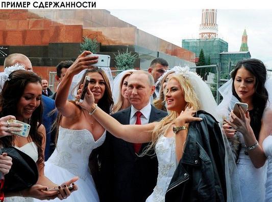 Селфи с Путиным