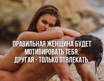 Только мудрец знает, кого следует любить