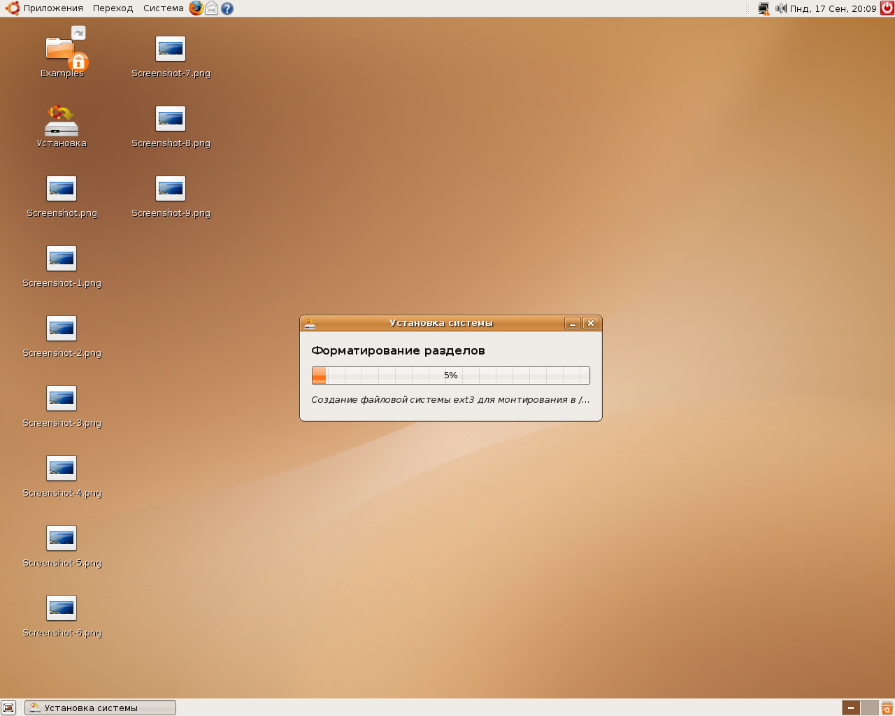 Запись загрузочного диска windows xp