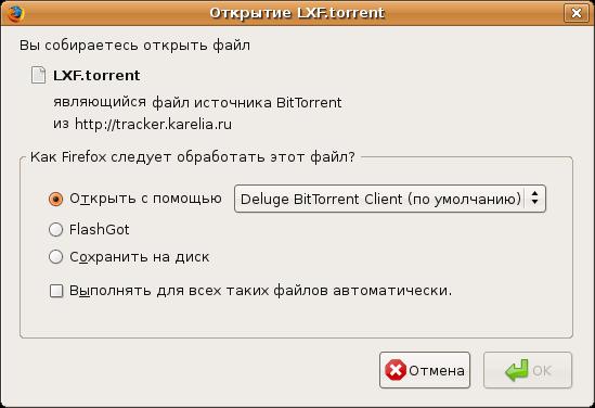Файл:ru-ispsa-backupsdatajpg
